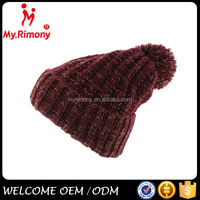 Design your own fur ball soft beanie funny winter ski hat