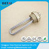 Stainless Steel 12V Immersion Water Heater
