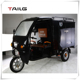 2016 dongguan TAILG adult electric cargo tricycle with cabin for sale