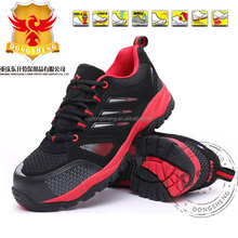 practical and beautiful profile safety women work shoes