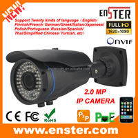 Outdoor Support Twenty kinds of language Webcam,p2p varifocal IP cameras