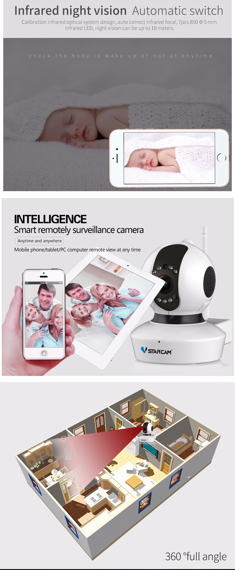 2017 hot new products VStarcam ip wireless wired camera software