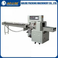 Manufacturer professional warranty one year automatic raisins and almonds packing machine