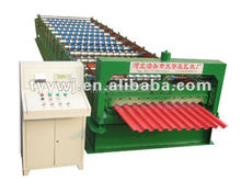 forming machine c21 canton fair 2014