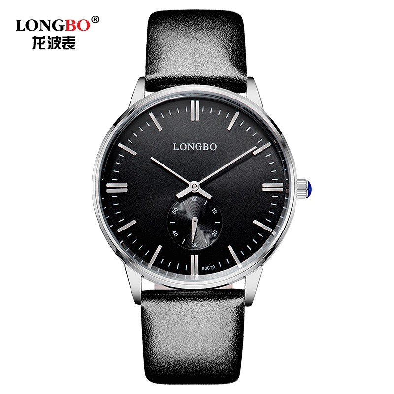 LongBo wholesale geneva china young boy and young girl best fashion watches