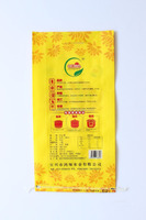Value for money china 25kg customizable sticky rice bag