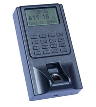 FT03G access intelligent control digital and fingerprint lock