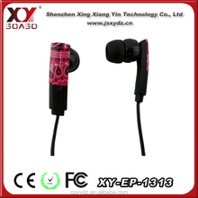 fashion silicone earphone rubber cover for mp3/mp4