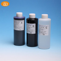 Pathology Lab Reagent / Gram Differentiation of Bacteria Advanced Gram Stain Kit