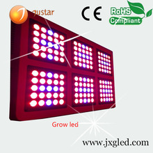 2000w 660nm 430nm led grow light for garden