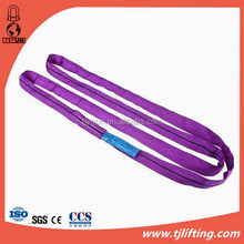 wholesale 20T heavy duty lifting endless round polyester sling