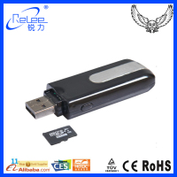 Wholesale mini hidden usb camera module flash drive