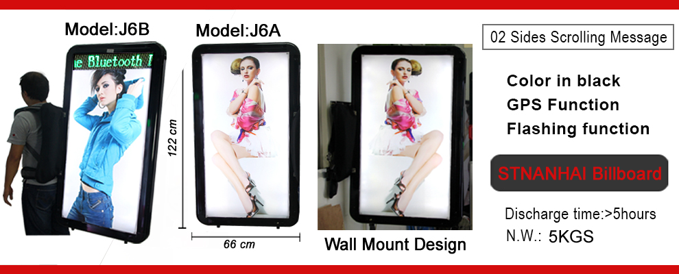 J2-0020 Aluminum Slim electronic billboard screen with high bright LED light
