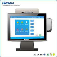 Micropos T15 15 inch capacitive lcd touch monitor 10 points touch