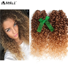 Noble gold synthetic hair kinky curly hair wave colorful synthetic hair weave