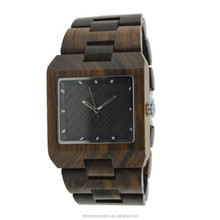 <strong>Bamboo</strong> in winter online wooden watches for sale colorful faces