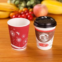High Quality Hot Sale Printed Paper Coffee Cup,Disposable Paper Cup