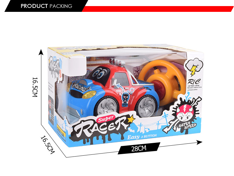 promotional toy vehicle 2ch cartoon style remote control car rc with cheap price