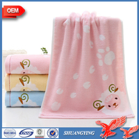 New design yarn dyed jacquard soft touch cotton baby towel