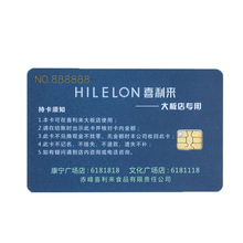 business credit cards chip and magnetic stripe smart card maker