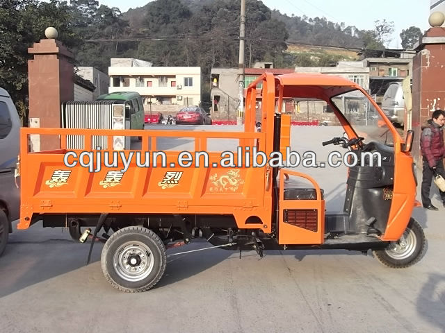 LIFAN 200cc tricycle/200cc air-cooled cargo auto rickshw HL250ZH-12E