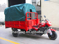 2013 three wheel cargo motorcycle (Item No: HY250ZH-3C)