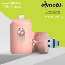 New Gmobi iStick Pro USB Flash Drive+Memory Card made for iPhones/iPads/Computers