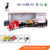 2019 Hot Sale Factory Price Radio Control Truck Toy With High Quality Slide Farming Car For Selling