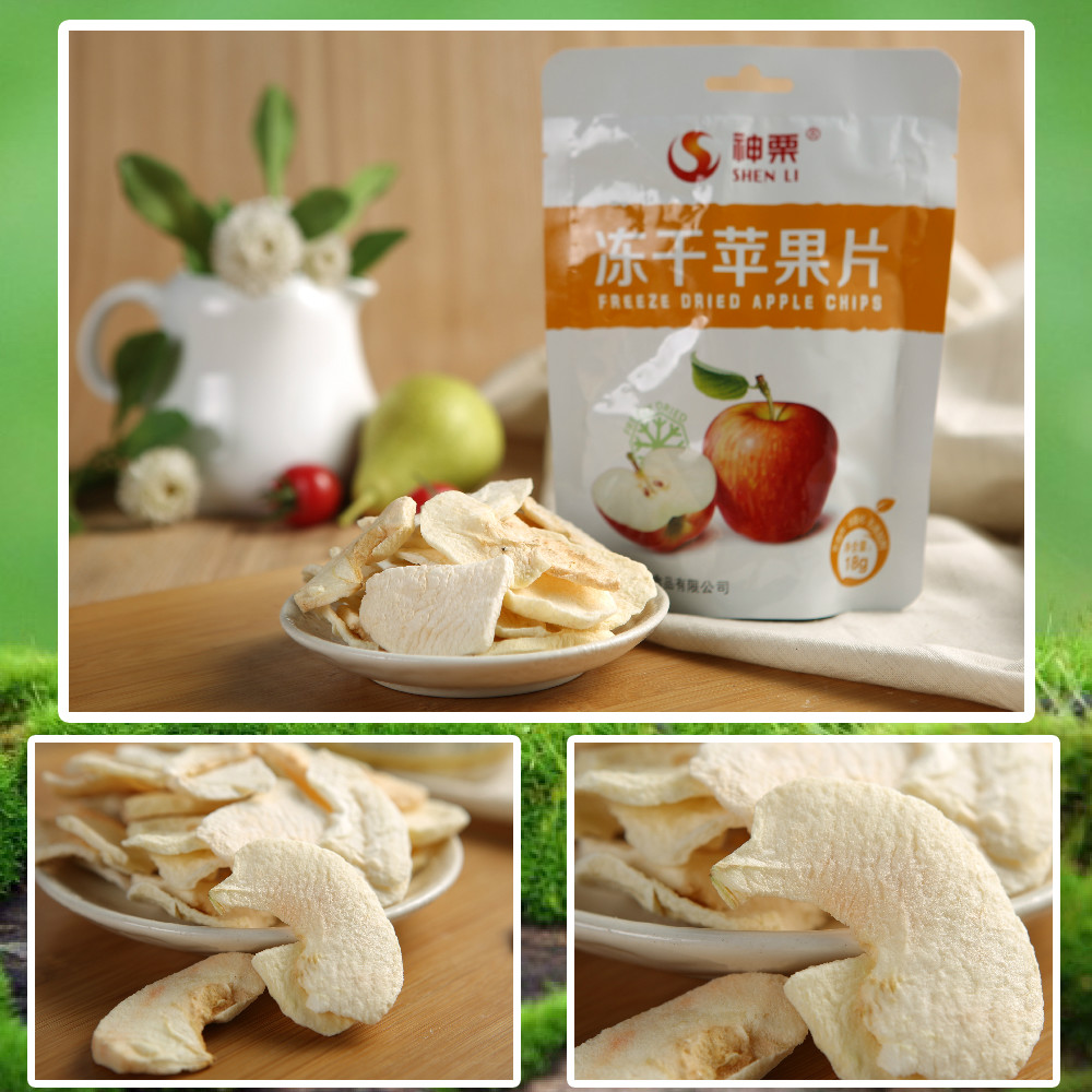 Freeze-Dried Natural Sweet Apple Slice