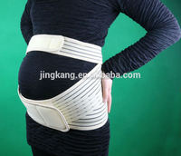 2015 New Product Soft Maternity Support Belt Band Abdomen Belly Brace Bands For Pregnant Women to relieve back pain