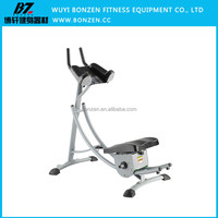 Hot Sale Cross Fitness Equipment AB Coaster