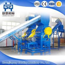 Hot sale waste plastic bottle bag film washing recycling machine for sale