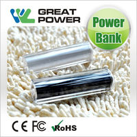 Designer Cheapest built-in micro cable 2600mah power bank