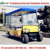 Good Quality 6 passenger Golf Cart with Rain Cover,Airport Golf cart