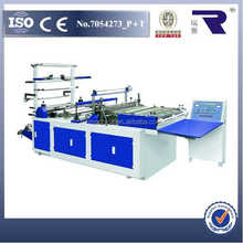 China High speed DRQ Great performance DRQ series BOPP/PP/PE Side Sealing Bag Making Machine for sale