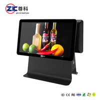 14 Inch Pos Capacitive Touch Panel