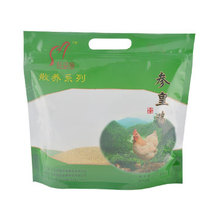 Packing frozen chicken custom printed zip plastic bag with handle, pa/pe plastic bag