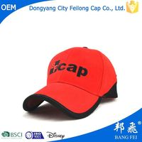2014 fashion design red solid cotton baseball cap golf hat made in China/custom many kinds caps and hats manufacture/cap hat