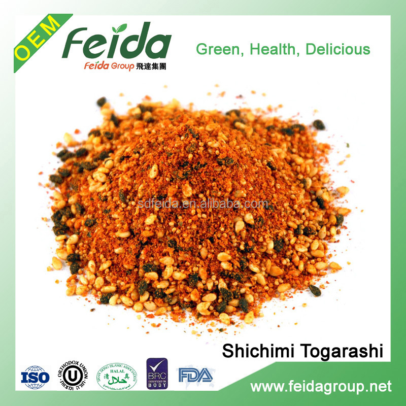 Japanese 7 spice Shichimi Togarashi Mixed Spices & Seasonings