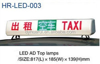 LED Advertisement top lamps