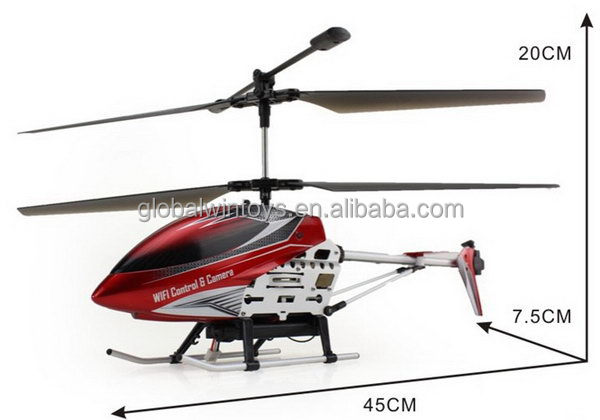 New antique rc petrol helicopter
