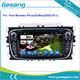 car radio auto stereo for Ford Mondeo (2007-2011) Focus(2008-2011) S-Max(2008-2011) audio dvd player