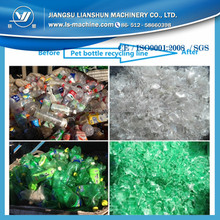 PET bottle washing machine line / PET bottle recycling line/ Cost of plastic recycling machine