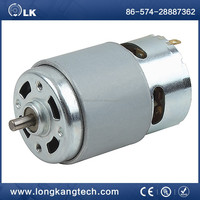Selling Magnetic Motor