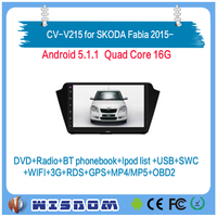 The best quality android 5.1.1 for SKODA Fabia 2015 2016 2017 car radio dvd cd gps 2 din comes wifi bluetooth free maps ce
