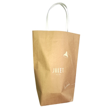 Industrial famous eco friendly food glossy paper <strong>bag</strong>