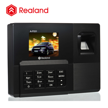 Employee free time attendance recorder software (Realand A-F031)