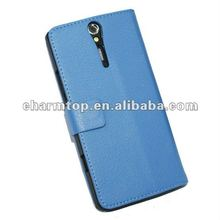 Brand New Leather Case for Sony Xperia S LT26i