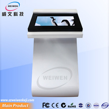 HOT! interactive 21.5 inch LCD table infared touch
