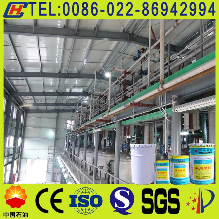 anticorrosive paint high performance Chlorosulfonation polyethylene primer paint